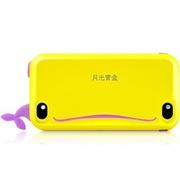月光宝盒 Q100 双USB 10000毫安聚合物 移动电源充电宝 萌小鲸 黄色