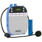 熊猫 K5 扩音器数码播放器 教师教学专用喇叭便携式导游腰挂大功率广场扩音机(蓝色)