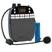 熊猫 K5 扩音器数码播放器 教师教学专用喇叭便携式导游腰挂大功率广场扩音机(黑色)