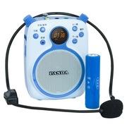熊猫 K2 扩音器数码播放器 教师教学专用喇叭便携式导游腰挂大功率广场扩音机(蓝色)