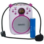 熊猫 K2 扩音器数码播放器 教师教学专用喇叭便携式导游腰挂大功率广场扩音机(红色)