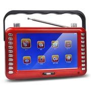 半岛铁盒 爱国者集团出品 K8S 高清7寸老人看戏机 唱戏机 视频播放器 扩音器 IPS屏 红色