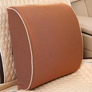 石家垫 太空记忆棉腰垫腰靠 汽车腰枕 车内抱枕 汽车用品 汽车腰靠 摩卡棕