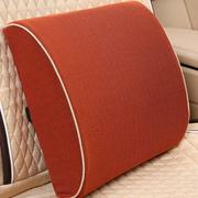 石家垫 太空记忆棉腰垫腰靠 汽车腰枕 车内抱枕 汽车用品 汽车腰靠 褐色