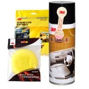 3M 内饰上光剂 皮具去污养护 塑料增亮 车内饰上光 PN36040 PN36040清洁套餐