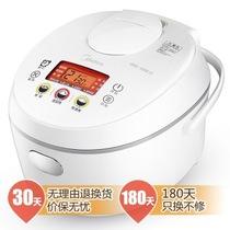 美的 WFC4020Q 4L/4升 涡轮动力技术 智能香甜电饭煲(诱惑白)产品图片主图
