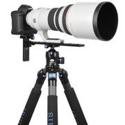 思锐 R4214X碳纤维专业数码单反相机摄像机便携支架三角架