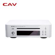 CAV T2 吸入式CD机 高保真HIFI CD播放机 专业发烧级家庭影院CD播放器 白色