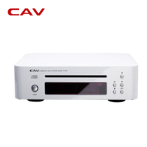 CAV T2 吸入式CD机 高保真HIFI CD播放机 专业发烧级家庭影院CD播放器 白色产品图片主图