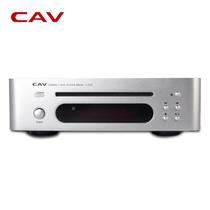 CAV T2 吸入式CD机 高保真HIFI CD播放机 专业发烧级家庭影院CD播放器 银色产品图片主图
