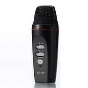 喜木 HY-09手机唱吧麦克风 电脑K歌YY抢麦专用电容麦克风 扩音录音设备 随身话筒 麦克风黑色