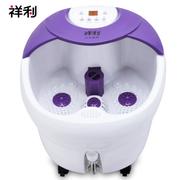 祥利 足浴盆CH-7116恒温加热足浴器气泡振动按摩洗脚盆 紫色