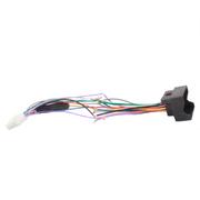 Movewell 嵌入式车载MP3插卡机无损线面框  只适用于品牌播放器 东风小康系列无损线