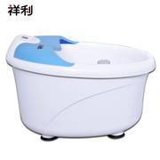 祥利 足浴盆自动按摩洗脚盆恒温加热臭氧杀菌泡脚盆CH-3887A 浅蓝色
