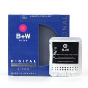 B+W 72mm KSM MRC CPL 凯氏多层镀膜偏振镜+镜头纸组合