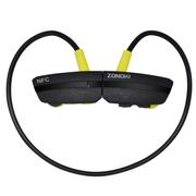 中锘基 B97S 防汗运动型无线蓝牙耳机4.0 立体声 一拖二双耳后挂式通用NFC 活力黄