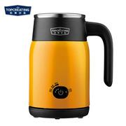 拓璞 TOPCREATING DK342便携多功能养生壶 煮茶壶 0.5L 桔色