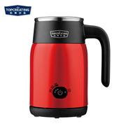 拓璞 TOPCREATING DK342便携多功能养生壶 煮茶壶 0.5L 红色