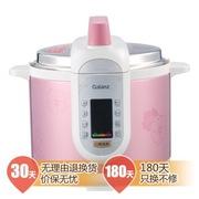 格兰仕 YB403E 多菜单4L电压力锅 电脑版一锅双胆电高压锅