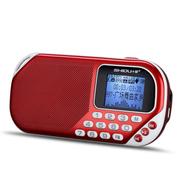 十度 S228 迷你音响便携式插卡音箱收音机 户外晨练外放小音箱mp3音乐播放器 小音箱迷你 中国红