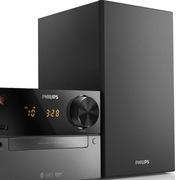飞利浦 BTM2310 迷你音响 电视音响CD音响木质音箱HIFI音箱蓝牙音响USB播放机收音机(黑色)