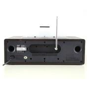 飞利浦 DTB855 迷你音响 苹果音乐底座蓝牙音响CD播放机收音机USB播放器木质音箱(黑色)