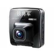 铁将军 行车记录仪 高清夜视1080P  150度大广角 行车记录器 901行车记录仪+8G卡