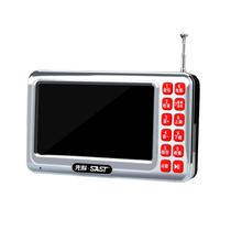 先科 视频播放器  4.3寸老年人看戏机视频播放器   多功能 多格式 大声音 银色 标配产品图片主图