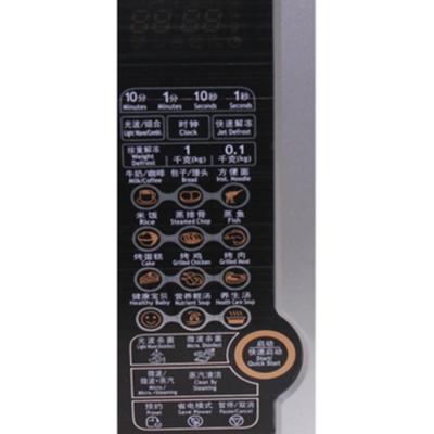 格兰仕 微波炉G80F23CN1L-SD(S0)产品图片3