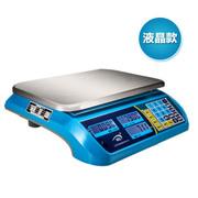 花潮 ACS-30 电子计价秤 电子台秤 电子称 液晶显示屏 30kg/1g