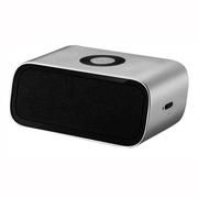果珈 金属低音炮 苹果无线蓝牙音箱 迷你便携式音响2.0声道 银色