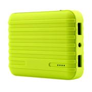 风彩 行李箱款USB接口手机充电宝 便携移动电源 绿色 7200mAh