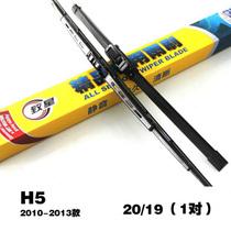 致星 长城哈弗H5 H6 雨刮器雨刮片 专车专用套装 10-13款 H5 20/19 无骨雨刷产品图片主图