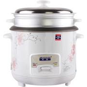 半球 CFXB20-5M 电饭煲2升 白色