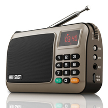 先科 收音机MP3插卡音箱便携式迷你音乐播放器外放老人小音响低音炮广场舞老年随身听唱戏机 土豪金产品图片主图