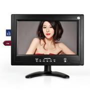 利视达 LD-951S 9英寸电视机 USB和SD卡RMVB高清播放器 收音数码相框监控显示