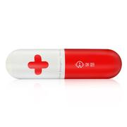 咔哟 MD-PB103移动电源 手机电脑平板等充电宝2600毫安电池胶囊型 红色