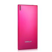 酷胜(COOLUP) 轻便 5.8mm超小超薄聚合物移动电源 迷你移动电源 3500毫安 手机平板通 红色