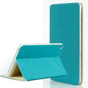 优肯思 华为荣耀平板电脑保护套 华为 S8-701U S8-701W T1-821W皮套 浅蓝色