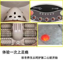 涌金 ZY-618C 自助按摩足浴盆自动恒温泡脚桶 洗脚盆足浴器按摩加热 足浴浴盆 电动按摩 变频省电 送豪华礼包产品图片主图