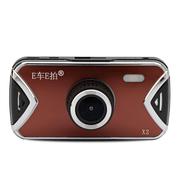 E车E拍 行车记录仪X2  高清1080P 高清广角夜视