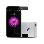邦克仕 Magic OKR+PRO全覆盖金刚 防爆玻璃膜 苹果PLUS