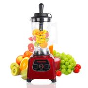 小鸭 XY-2200 多功能破壁料理机家用营养榨汁机 商用搅拌机 红色