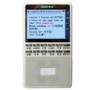 帝尔 DR24D 数码复读机 全新升级新增生词本/抓词翻译功能/智能复读/8G内存白色 听故事学外语练听力