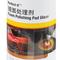 3M 镜面还原剂 汽车车漆抛光蜡 细蜡 PN05996产品图片4