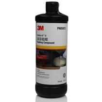 3M 至尊美容粗蜡 汽车划痕修复蜡 中粗 PN05973产品图片主图