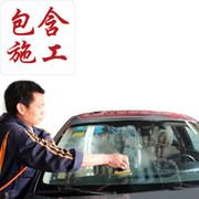 其它 Auto First汽车玻璃镀膜 纳米镀膜 纳米玻璃镀膜剂 油膜去除剂 非卖品 到店施工!