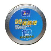 7CF 彩虹精化 90天白金钻镀膜蜡(深色车系专用)200g 促销价75 可开增值税发票