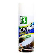 保赐利 柏油沥青清洗剂 柏油 去胶剂 黏胶去除剂 1瓶装