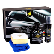 其它 铂晶尼 DIY汽车钻石漆面镀膜剂 玻璃防雨驱雨剂雨敌 车漆镀膜套装